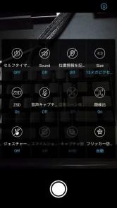 UMI Z カメラアプリ 設定