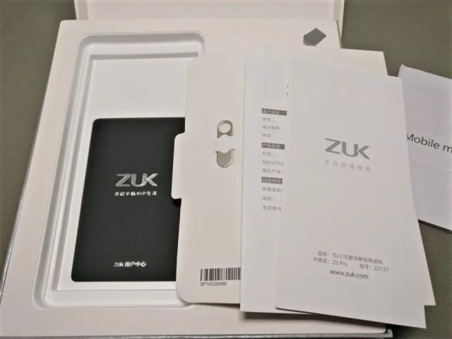 Lenovo ZUK Z2 Pro 付属品 取説とSIMピン