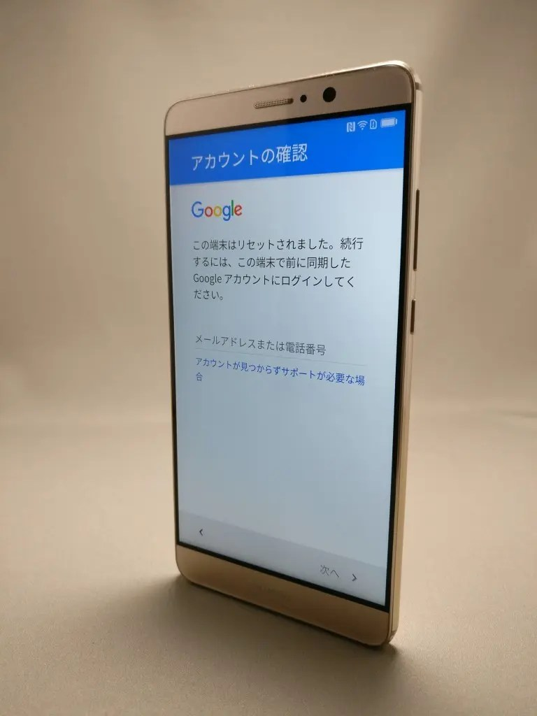 Huawei Mate 9 ゴールド 外観 表面 4