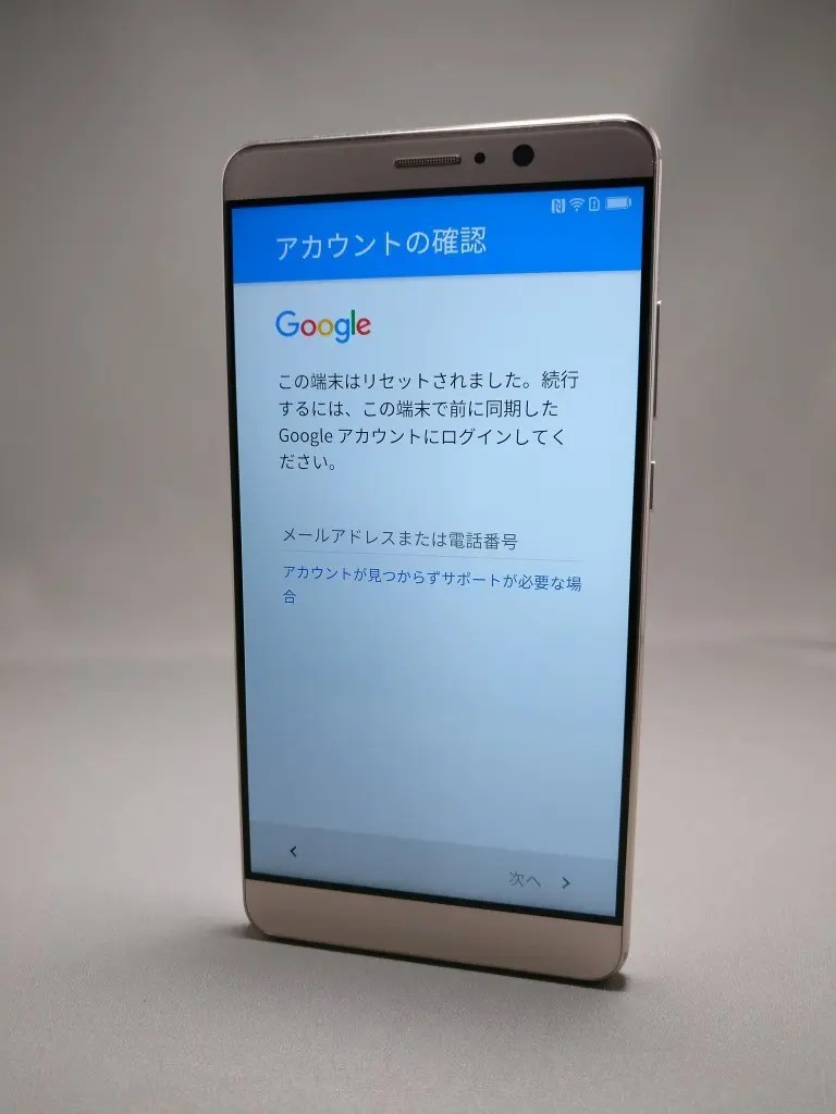 Huawei Mate 9 ゴールド 外観 表面 5
