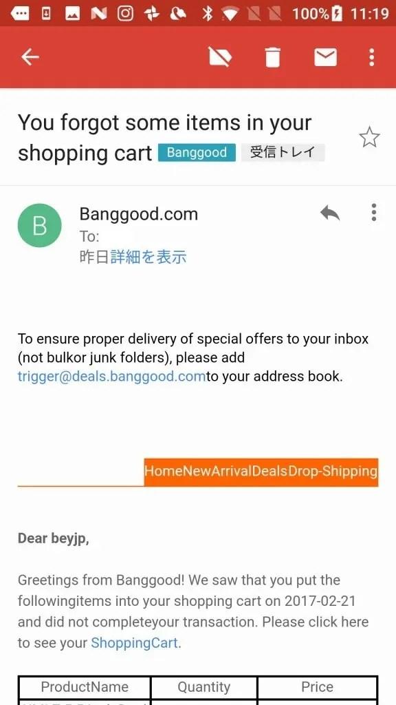 Banggood カートにアイテムがあります You forgot some items in your shopping cart