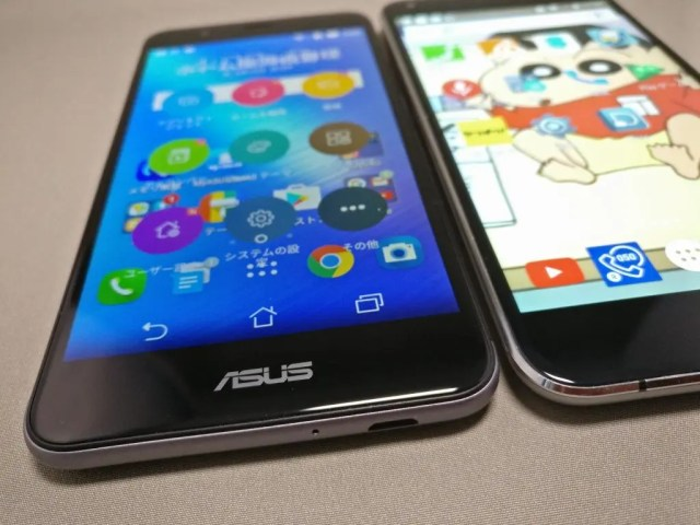 ASUS Zenfone Max 3 と UMI Touchと比較 表 左