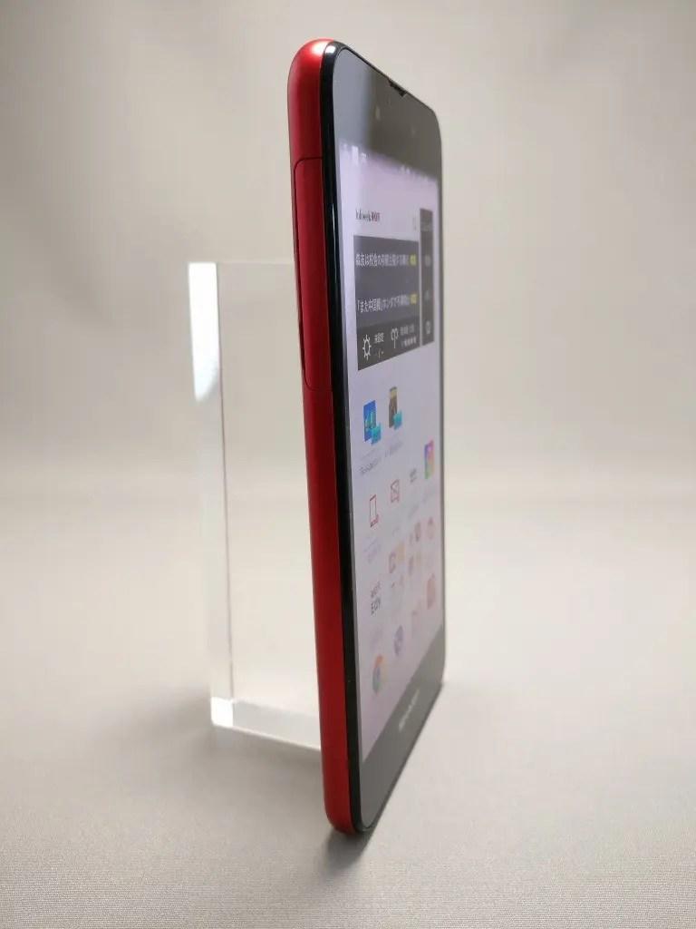 楽天モバイル シャープ SH-M04 表11