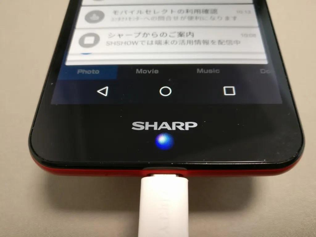 楽天モバイル シャープ SH-M04 光 青4