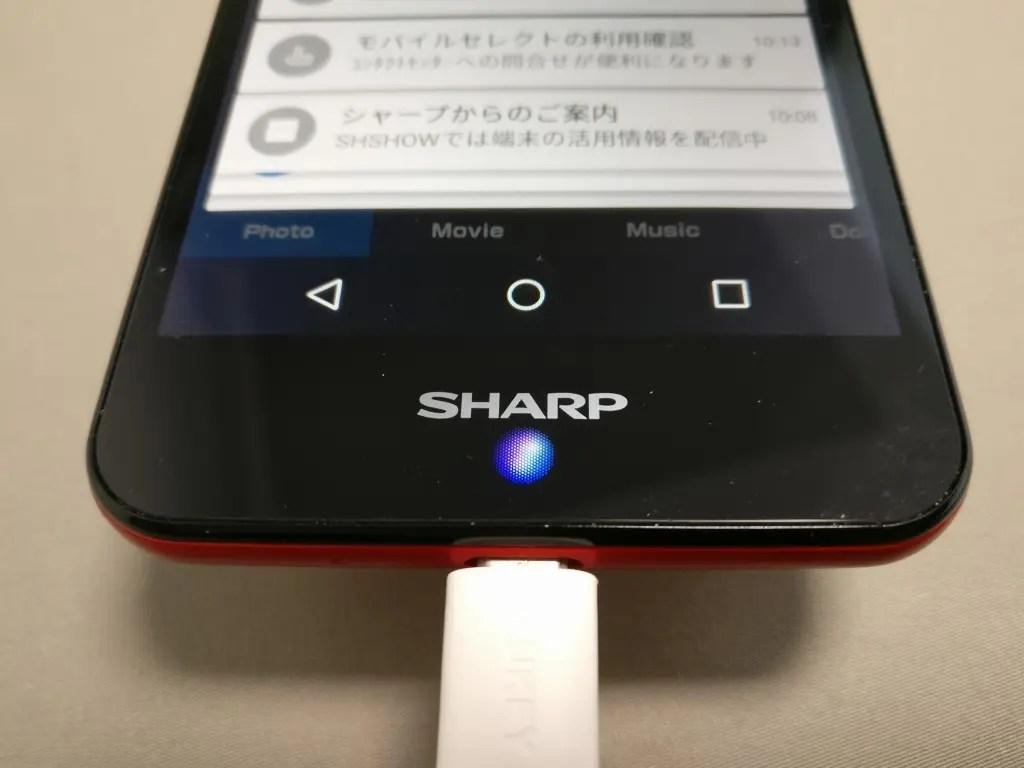 楽天モバイル シャープ SH-M04 光 青5