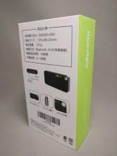 iina-style Bluetooth4.1スピーカー IS-BTSP03U 化粧箱 裏ななめ