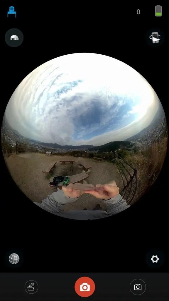 HIGOLE GOLE360 Panorama VR アプリ テスト2