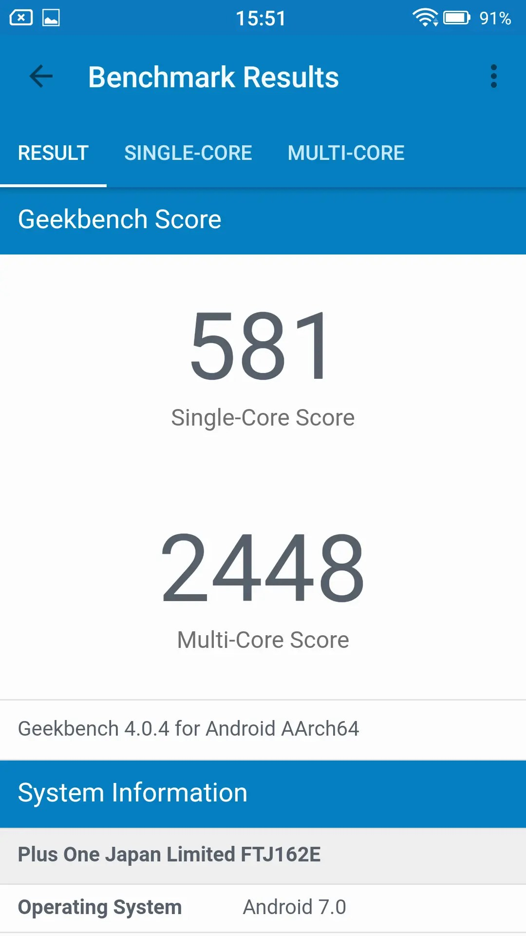 FREETEL RAIJIN Geekbench 581