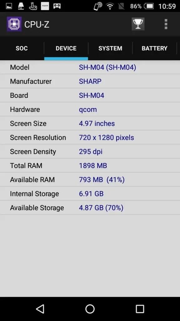 楽天モバイル シャープ SH-M04 CPU-Z Device