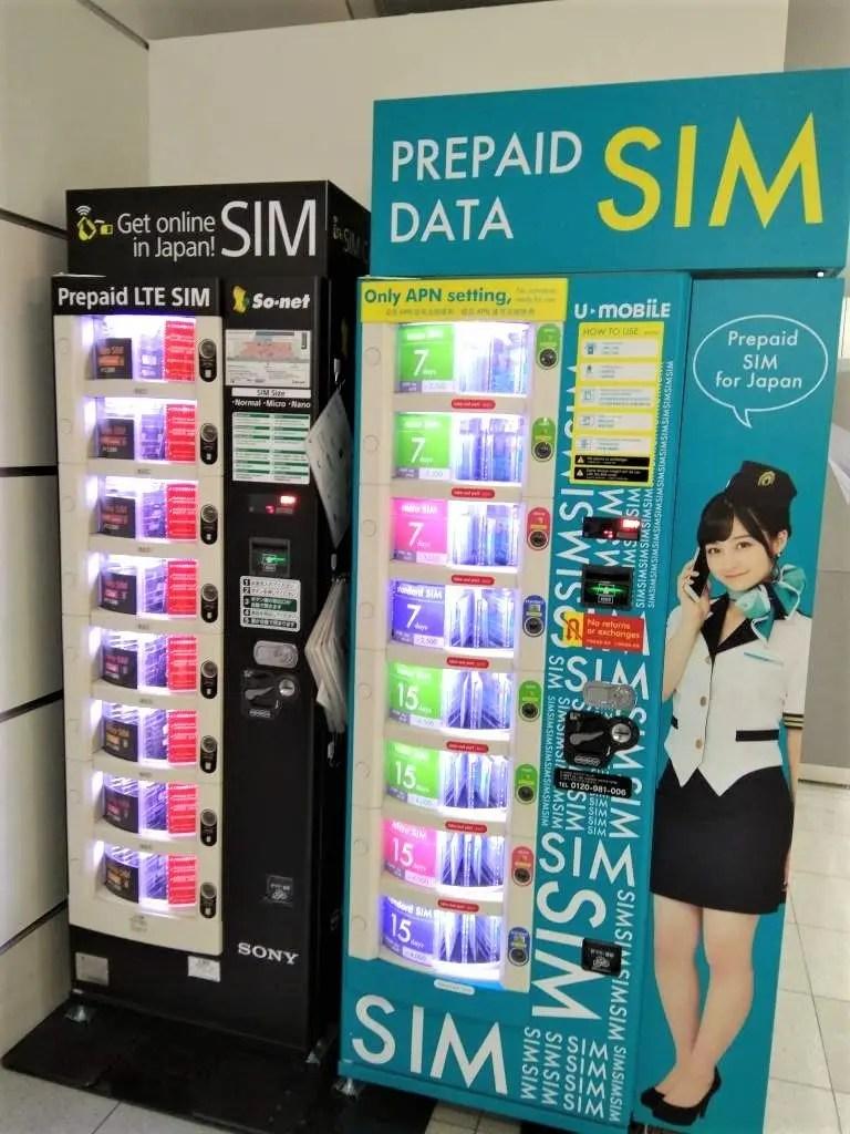 福岡国際空港 SIM自動販売機2