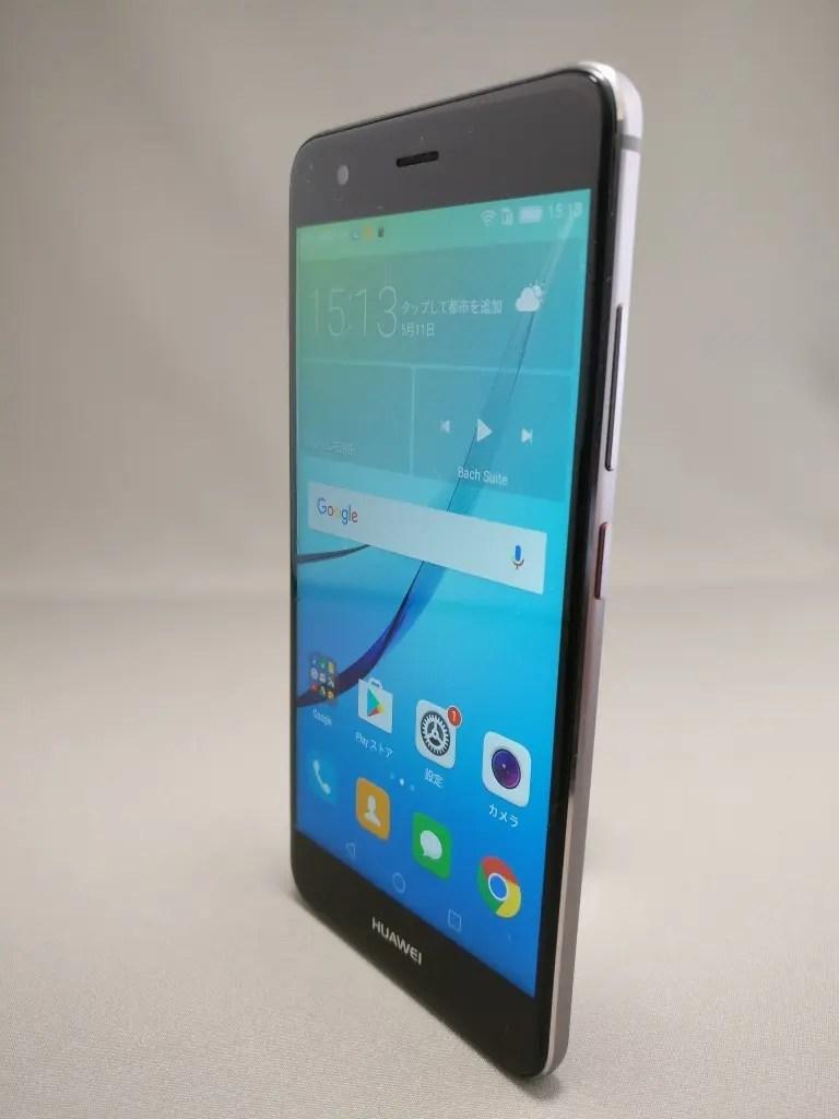 Huawei Nova 表 12