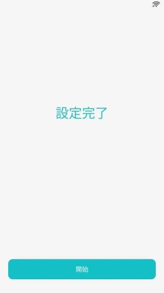Huawei Nova 初期設定 完了