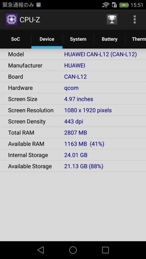 Huawei Nova CPU-Z Device