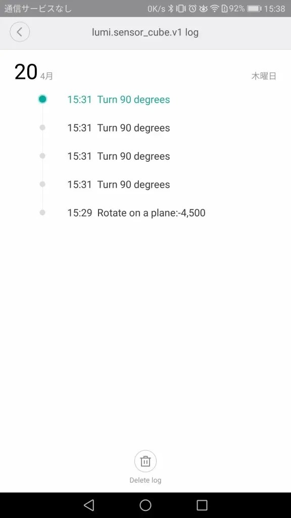 謎のCUBE(Xiaomi Mini Magic Box) ログ画面