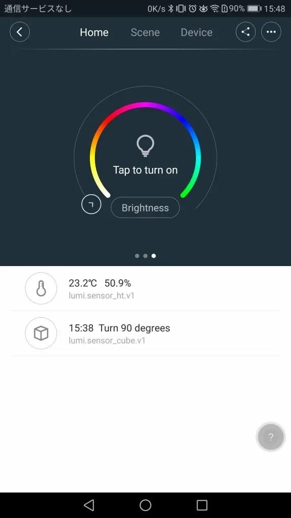 LEDライトオン・オフ画面、色・照度変更可能