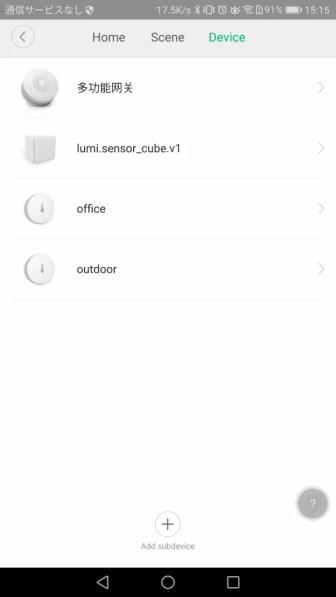 Xiaomi mijia スマートホームセキュリティキット 湿温度計 2台目追加