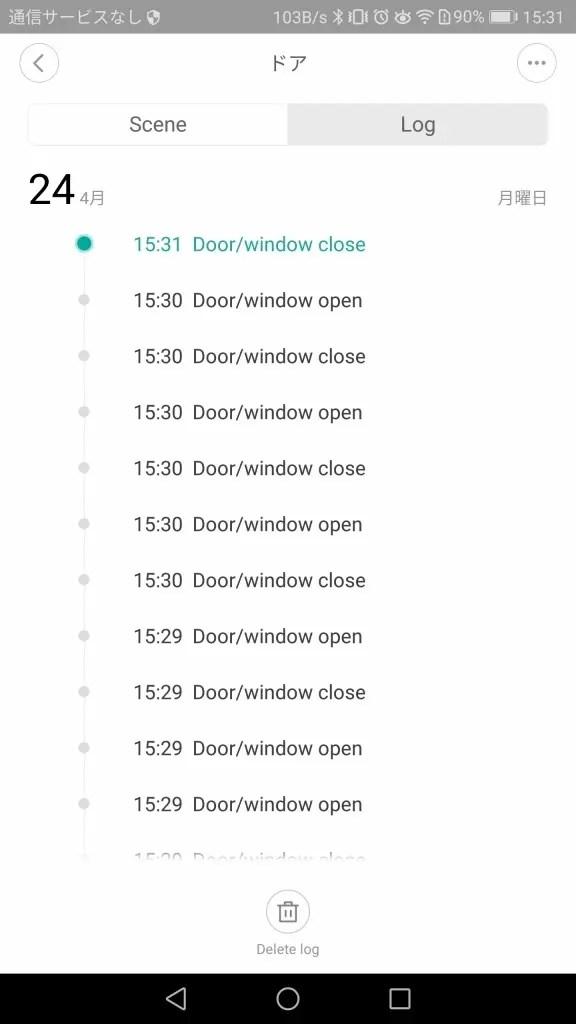 Xiaomi mijia スマートホームセキュリティキット ドアセンサー ログ