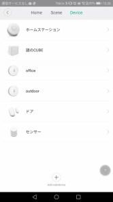 Xiaomi mijia スマートホームセキュリティキット 人感センサー ペアリング完了