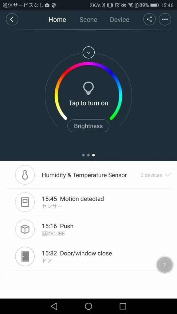 Xiaomi mijia スマートホームセキュリティキット 人感センサー