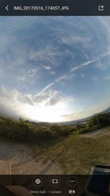 Mi Sphere Cameraアプリ Mirror ball