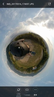 Mi Sphere Cameraアプリ Little Planet
