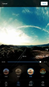 Mi Sphere Cameraアプリ Filter 2