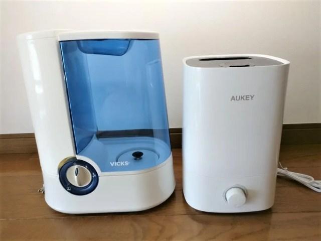 AUKEY 加湿器 超音波クールミスト加湿器 VICKS比較
