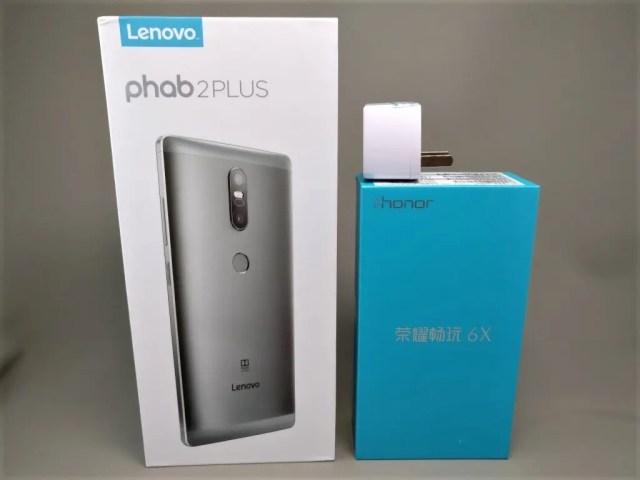 LENOVO Phab 2 Plus 梱包 2機種