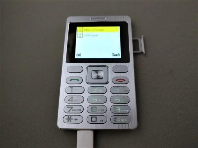 SATREND A10 GSM ミニカードフォン COM Port