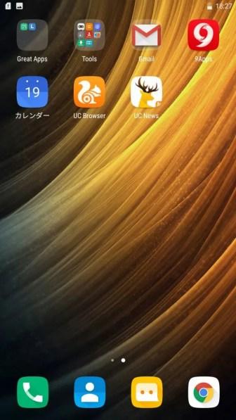 LENOVO phab2 Plus ホーム画面 2