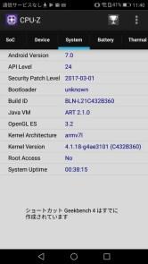 Huawei honor 6X CPU-Z System