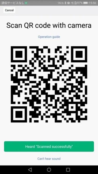 Xiaomi 360カメラ Mi Homeと接続 ペアリング 説明 QRコードを360カメラにかざしてスキャンさせる