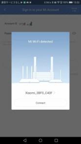 Xiaomi-Mi-R3Pに接続して初期設定 Wifiルーターみつけた