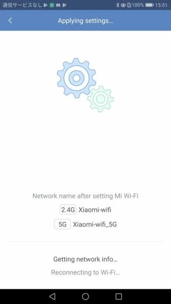 Xiaomi-Mi-R3Pに接続して初期設定 完成