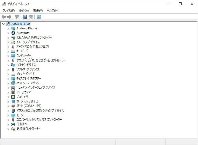 Mi Max 2 Xiaomi.eu ROM Diagモード有効にならない