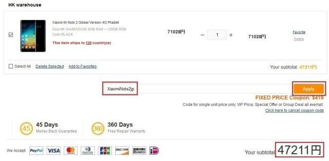 GearBest 日本向けクーポン セールより安い情報!(毎日更新) クーポン適用