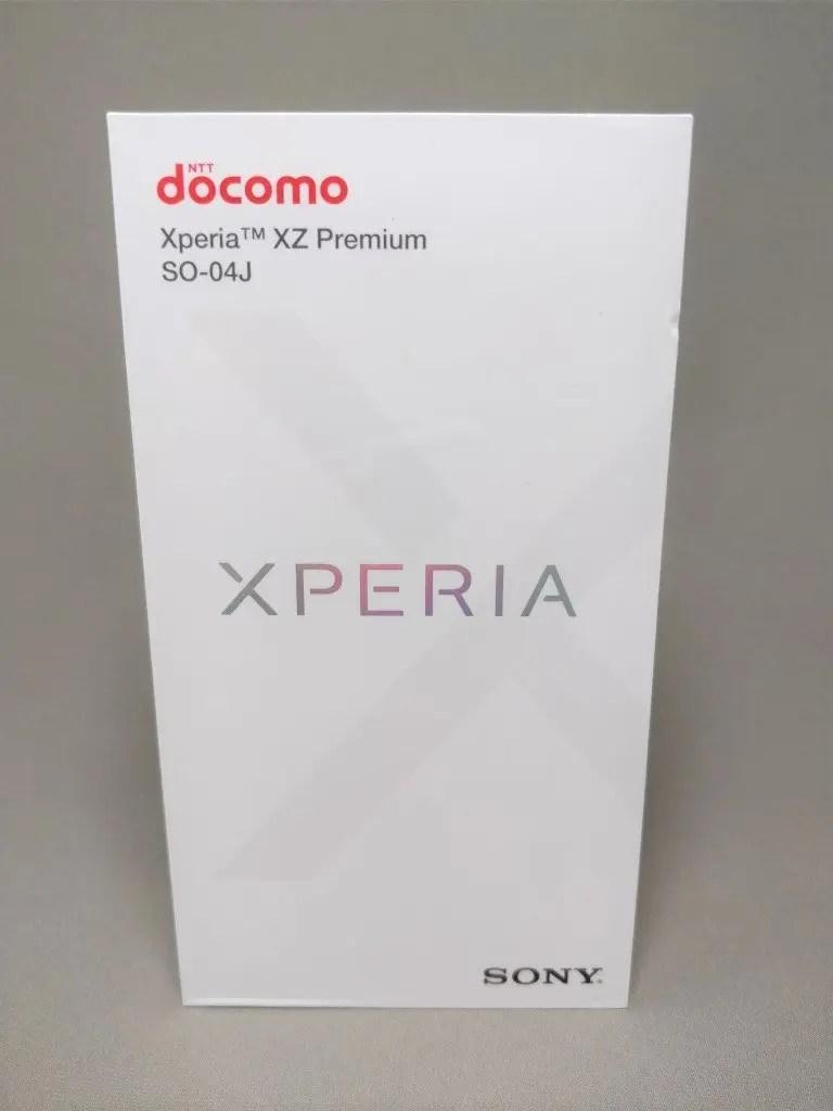 Xperia XZ Premium 化粧箱 表