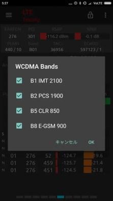 Mi6 WCDMA 3