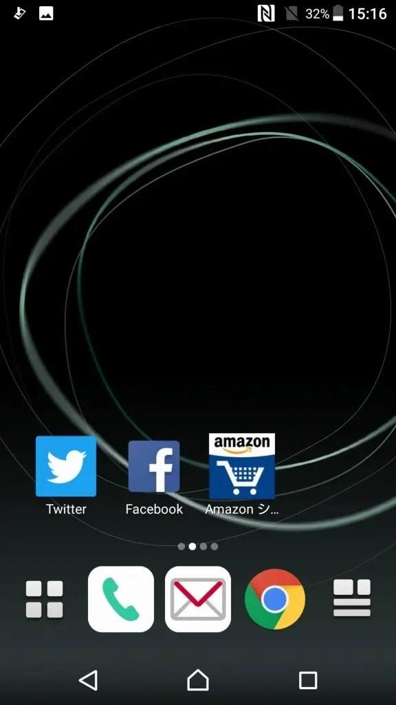 Xperia XZ Premium ホーム画面2