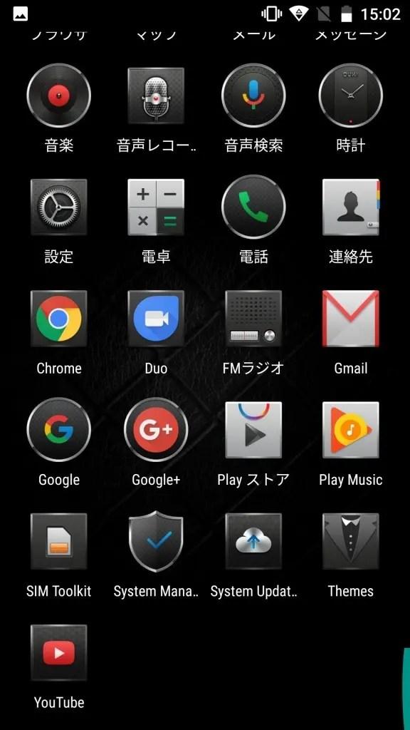 OUKITEL K10000 Pro アプリ一覧 上