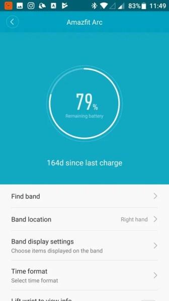 Xiaomi Amazfit A1603 スマートバンド ペアリング後