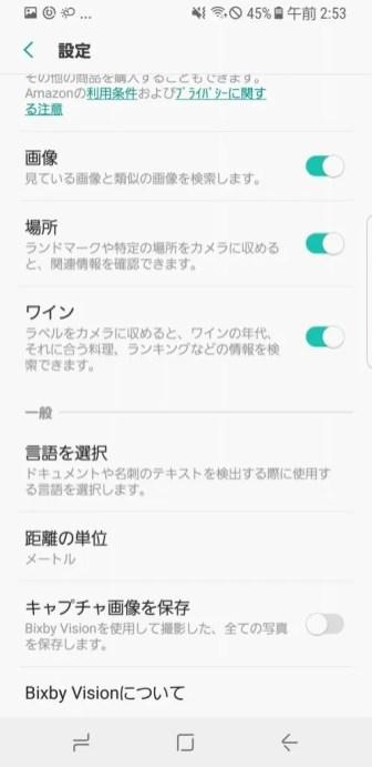 Screenshot_20170723-025358