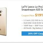 【Banggood】新機種スナドラ820 LeEco Le Pro3 Elite 200ドル切り!+ウィークリークーポン多数