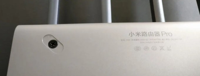 Xiaomi Mi R3P Wifiルーター Pro ゴム足のビス2
