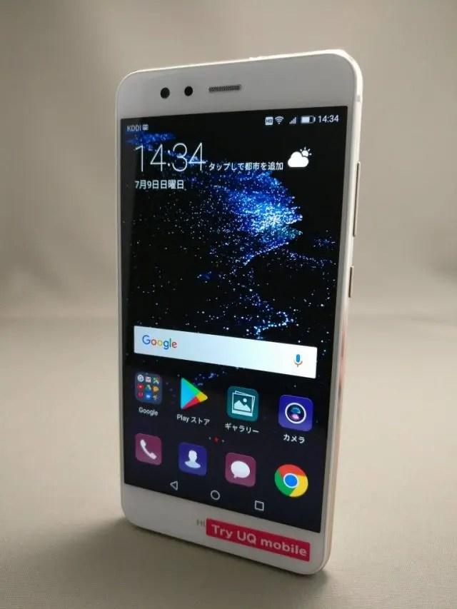 Huawei P10 Lite UQ mobile 貸出機 表4