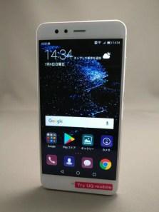 Huawei P10 Lite UQ mobile 貸出機 表5