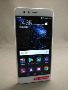 Huawei P10 Lite UQ mobile 貸出機 表7