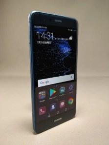 Huawei P10 Lite 表5