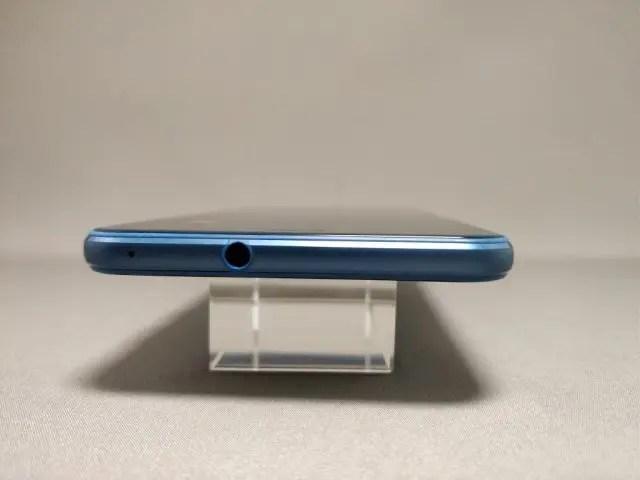 Huawei P10 Lite 側面上