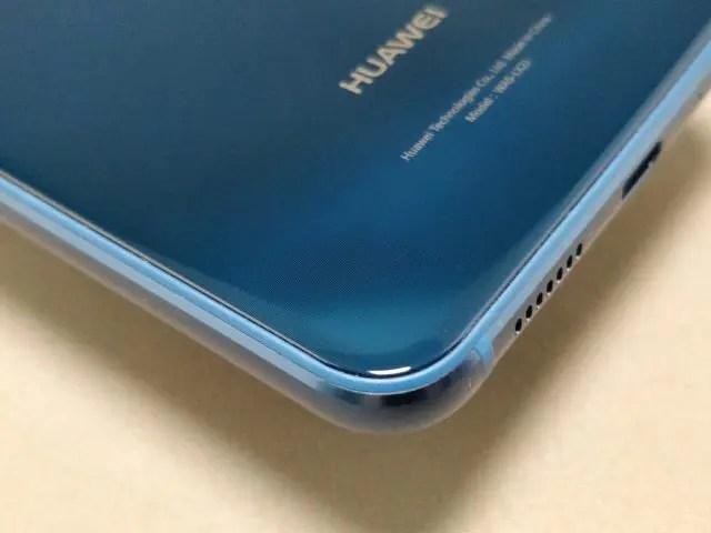 Huawei P10 Lite 裏 角